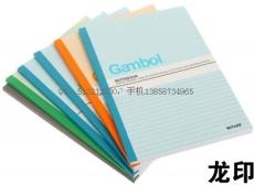 軟超筆記本訂做 筆記本印刷廠 軟超膠裝本