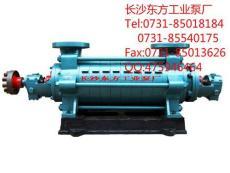 專業生產供應DG8-35鍋爐給水泵