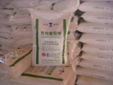 湖南長沙供應西王牌食用葡萄糖粉