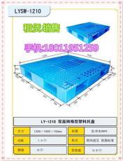 內江塑料托盤
