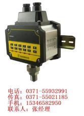 MPM4881 压力变送控制器 麦克传感器