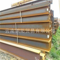 云南昆明H型钢 H型钢厂家 H型钢最新价格