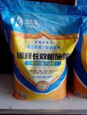 抗病防蟲 調理土壤肥料 根施肥