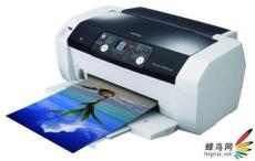 蘇州愛普生針式打印機專業維修點 電話咨詢