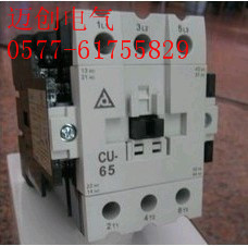 台安接触器CU-65尺寸