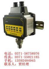 MPM4881 智能壓力變送器 變送器分類介紹