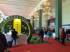 2015第八届中国国际幼教装备及用品展览会