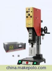 明和超声波焊接机