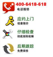 九江LG空调售后维修特约电话