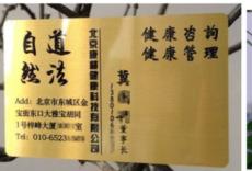 Les2015蘇州高檔名片 蘇州金屬名片 蘇州