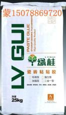 广西绿桂瓷砖胶厂家
