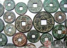 政和铜钱可以卖多少钱 快速出手