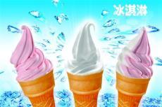 冰淇淋 加盟店