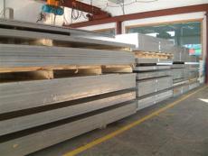 供应国标6061铝合金板 硬质6082铝合金板