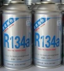 巨化R134a制冷剂250克雪种冷媒
