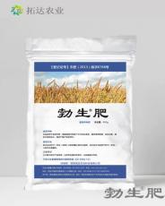 拌種通用肥 水稻馬鈴薯蔬菜高效用肥