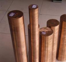 紫銅棒價格