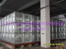 长春热镀锌钢板水箱