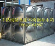 长春不锈钢水箱厂家批发价格