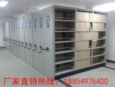 供应枣庄档案密集柜生产厂家