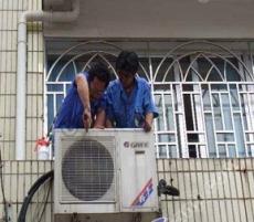 深圳福田空调安装 空调维修 空调清洗