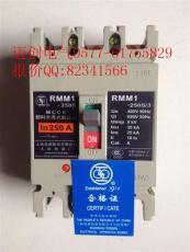 上聯牌RMM1-250S/3340