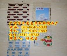 广州市白云区BOPP烟包膜 彩妆专用合掌膜袋