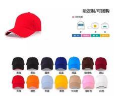 郑州广告帽厂家新乡安阳济源焦作广告帽定做