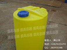 200L搅拌桶 200L加药箱 搅拌桶厂家