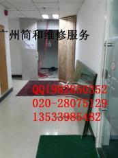 廣州簡和移門維修理