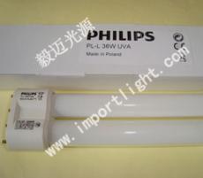 飞利浦紫外线灯PL-L 36W UVA树脂版晒版灯