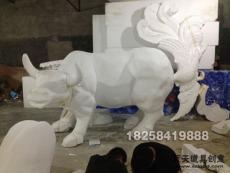 杭州泡沫雕塑制作
