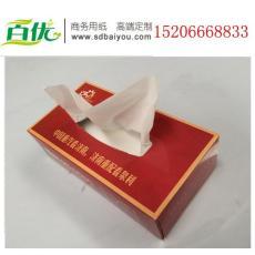 淄博盒抽纸定做 淄博广告抽纸定做 抽纸盒