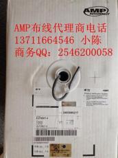 原裝AMP超五類網線 中國總代理