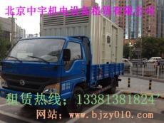 北京靜音發電車租賃出租應急發電機