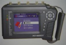 CTC HCT-BERT/T误码测试仪