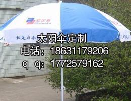 石家庄批发太阳伞
