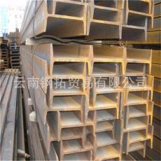 Q345B工字钢一级代理商 云南钢拓 工字钢