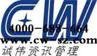 关注温室效应关注上海ISO14064诚伟体系咨询