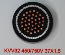 MKVV32電纜