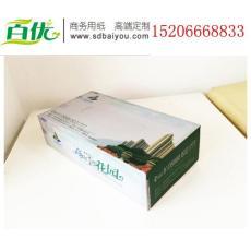 即墨盒抽纸定做 即墨广告抽纸定做 盒抽纸厂