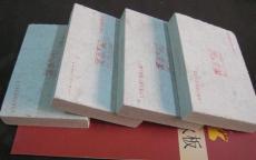 葛泰防火硅酸钙板 北京葛天建材产品 无机板