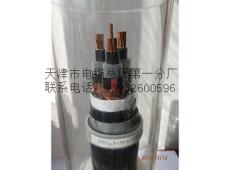 三芯VV32銅芯塑料絕緣電力電纜