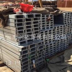 丽江Q235B 5- 6.3号槽钢价格 国标槽钢方钢