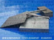 日本進口鎢鋼板材 進口鎢鋼V30板材