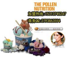第七街冰淇淋加盟多少钱北京冰激凌电话
