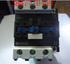 LC1D65004四極接觸器