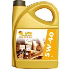 合成潤滑油5w40丨合成金引擎潤滑油