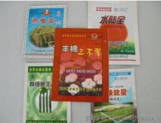 郑州液体农药包装 农药乳油包装袋