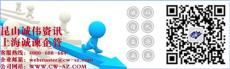 ISO9001内审员培训上海诚伟新版标准培训